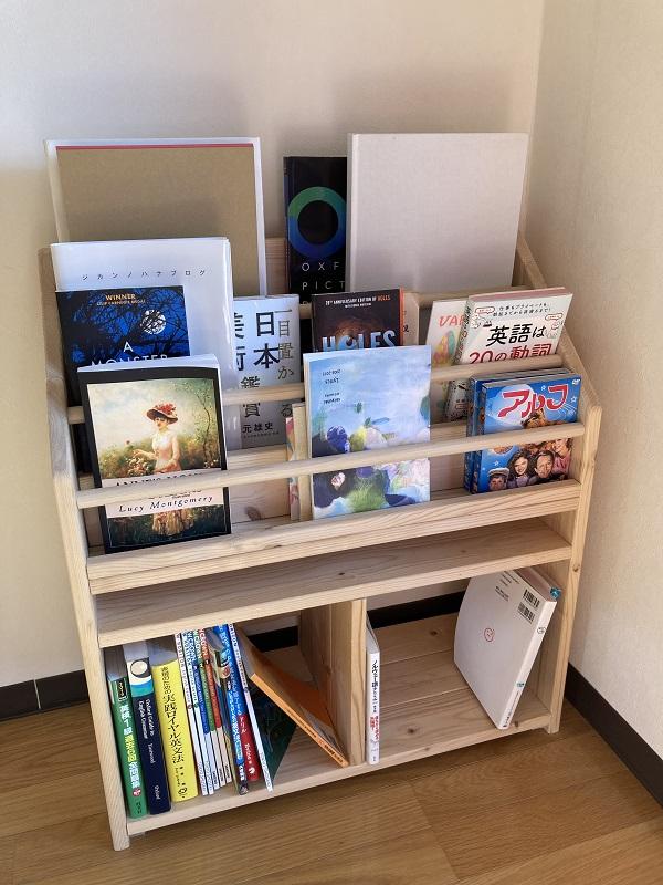 英会話Oneの本棚